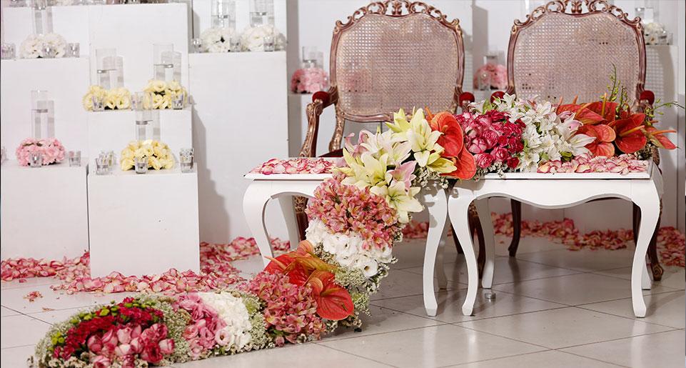 جایگاه عروسی