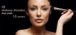 اشتباهات آرایشی که سن شما را 10 سال پیر می کند, آرایش مناسب با سن شما, اشتباهاتی که نباید در آرایش انجام داد, نباید ها در آرایش صورت, آرایشی که سن شما را جوان تر نشان می دهد, اشتباهات آرایشی که شما را پیرتر می کند, اشتباهات رایج در آرایش صورت
